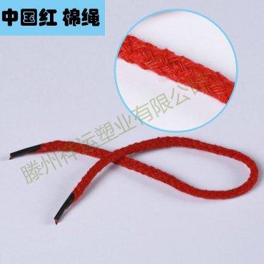中国红 棉绳