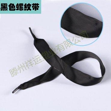 黑色螺纹带