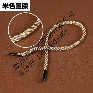 米色三股绳