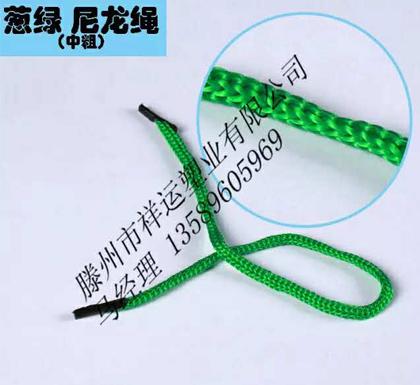 葱绿尼龙绳