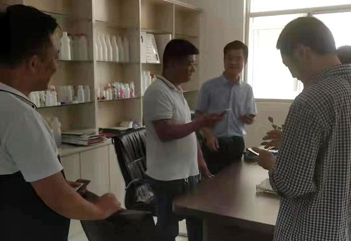 祥运塑料qy188.vip千亿国际老板陪同参观考察
