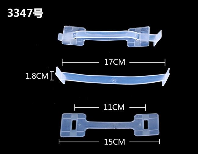 祥云塑业有限公司塑料qy188.vip千亿国际样品